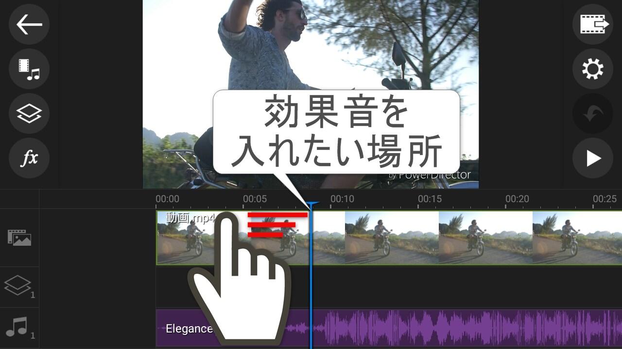 効果 音 動画